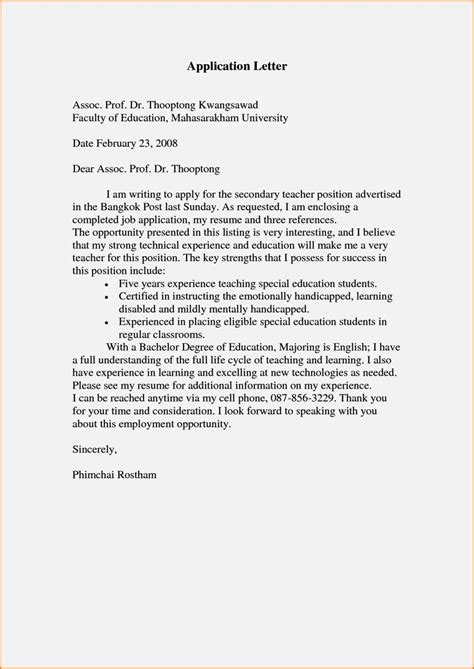 what is a cover letter for a application for apply letter resume template cover letter