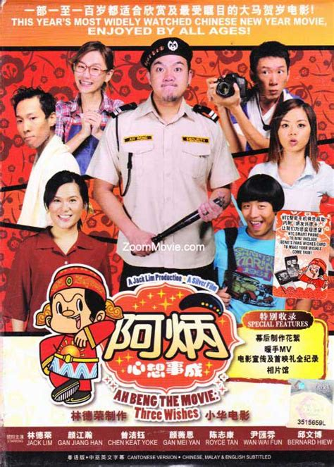 vedio film malaysia ah beng the movie three wishes dvd malaysia movie 2012