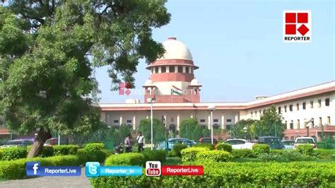 supreme court reporter karuna college stop seats supreme court reporter