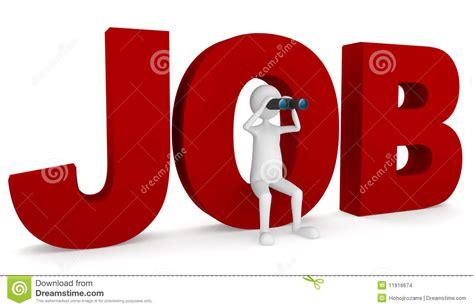 imagenes sarcasticas de trabajo buscar trabajo imagenes de archivo imagen 11916674