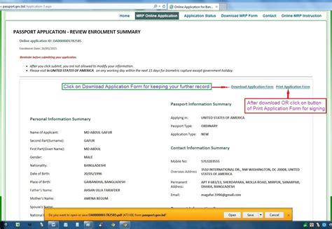 printable version of indian visa application form bangladesh visa application form