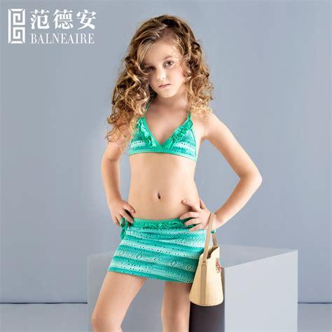 child images usseek