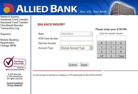 allied bank pakistan allied bank atm card balance inquiry banking 14623