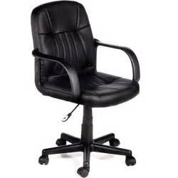 Ergonomic Computer Chairs » Home Design 2017