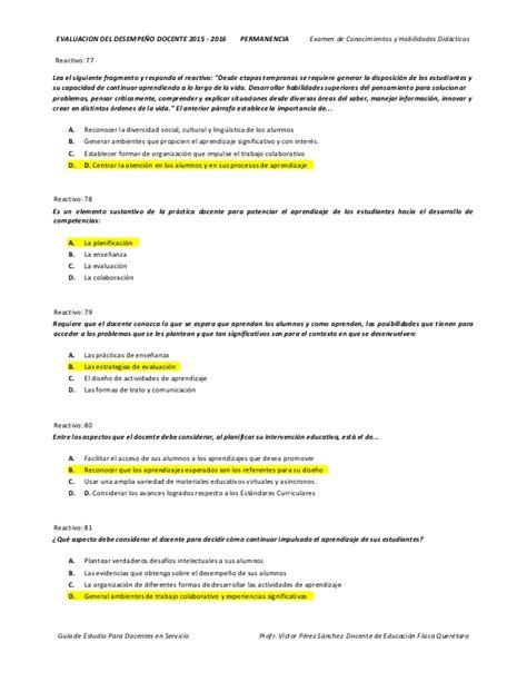 simulador de evaluacin docente 2015 examen de permanencia docente 2015