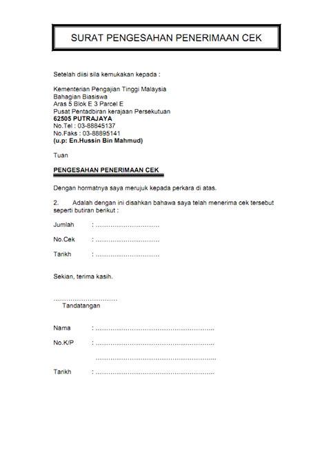 surat pengesahan penerimaan cek
