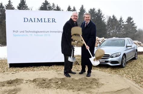 Daimler Meine Bewerbung Login Daimler Teststrecke In Immendingen Winfried Kretschmann Vollzieht Den Spatenstich Baden