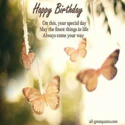 happy birthday wishes greetings cards via we it