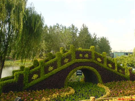 Topiary Gardens by Topiary Gardens In Beijing Cambree Notes