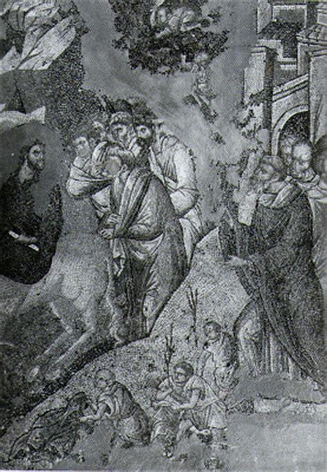 ingresso a gerusalemme bisanzio chiesa dei ss apostoli tessalonica