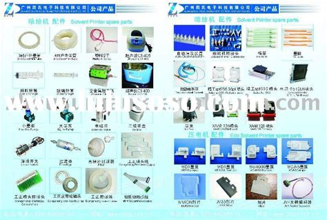 Harga Spare Part Printer Hp by Related Keywords Suggestions For Hp Printer Replacement