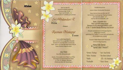 desain cetak lop contoh desain lop contoh desain undangan pernikahan cantik