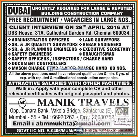 Can You Sue A Doctor For Wrong Diagnosis by Planning Engineer Salary In Qatar My About May2018