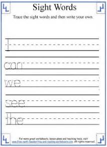 How To Pick Sheets tracing words worksheets