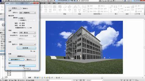 tutorial revit indonesia autodesk online training revit architecture 2014 基礎課