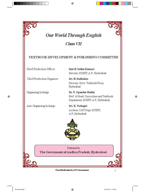pattern of authority meaning class 7 english text book ap syllabus adjective languages