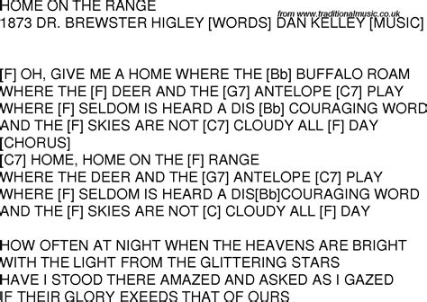 home on the range lyrics