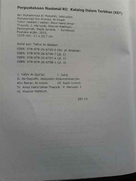 Tafsir Al Wasith 4 Jilid buku tafsir jalalain set 3 jilid