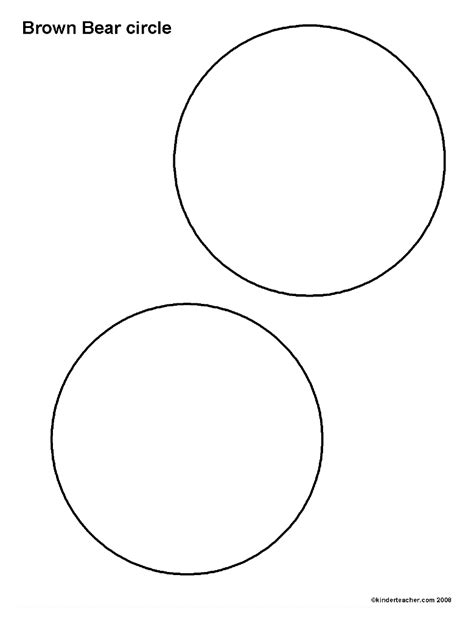 First Day Of School Circle Cut Out Template