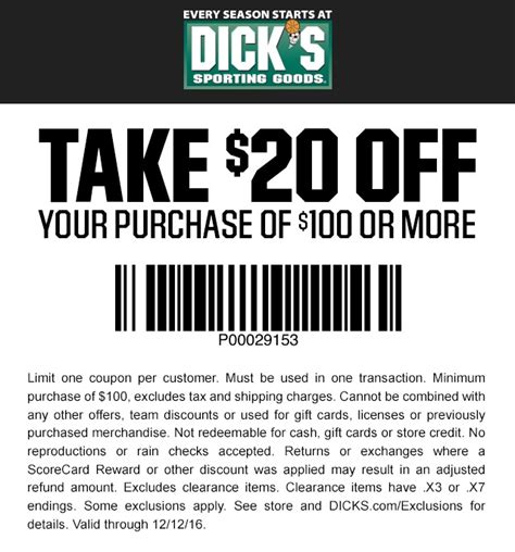 printable coupons dickssportinggoods in store printable saving bliss