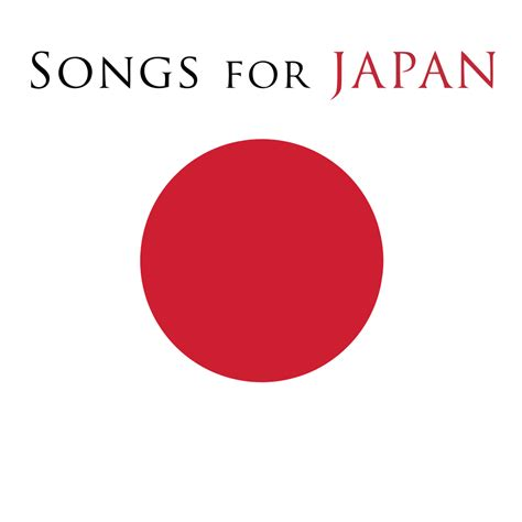 song for file songs for japan album cover svg wikimedia commons