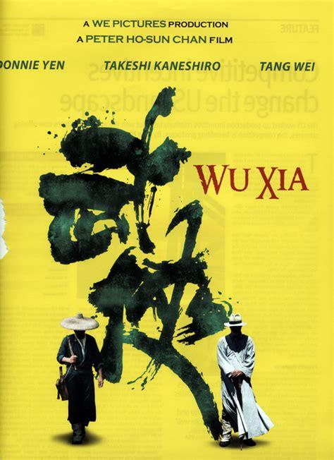 film wu xia sub indo wu xia film wikipedia bahasa indonesia ensiklopedia bebas
