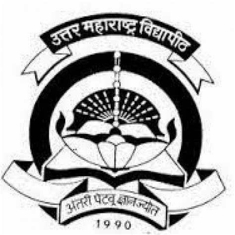 Nmu Mba Syllabus by Hostel Fees Facilities Of Maharashtra