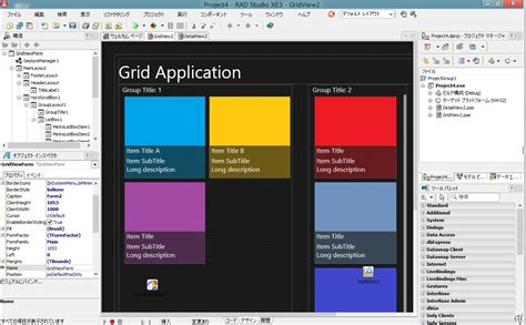layout builder html5 html5 builder makes app development easier frames of web