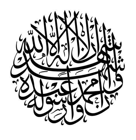 muslim tattoo designs arabic islamic calligraphy fancy