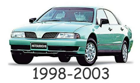 car manuals free online 1998 mitsubishi diamante seat position control mitsubishi magna verada 1998 2003 service repair manual download