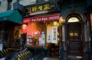 rai rai ken restaurants  east village  york