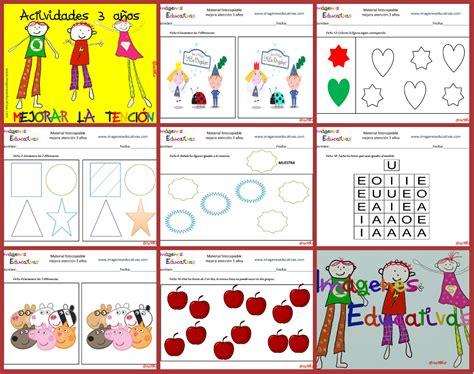 imagenes educativas atencion colecci 243 n de actividades para mejorar la atenci 243 n 3 a 241 os
