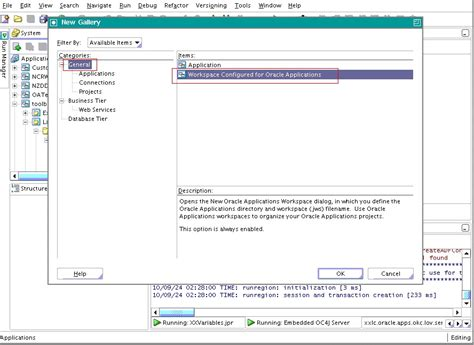 oaf tutorial in oracle apps r12 oracle applications controller extension in r12 oaf