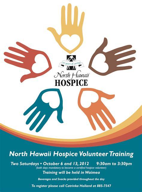 volunteer flyer template hospice volunteer recruitment flyer templates pictures to