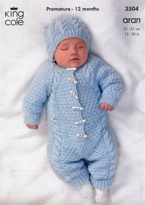 knitting pattern all in one baby cardigan king cole baby all in one comfort aran knitting pattern