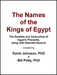 all names of ancient egypt pharaohs