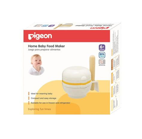 Pigeon Food Maker By Ghani pigeon baby products