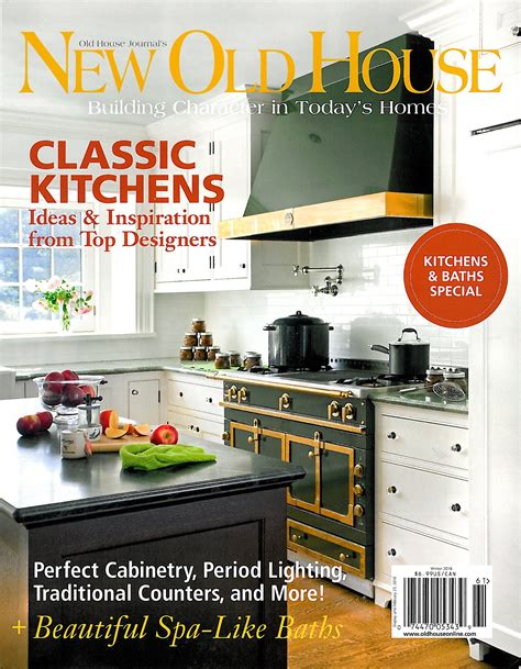 home design magazines free download 100 home design magazine free download pdf press