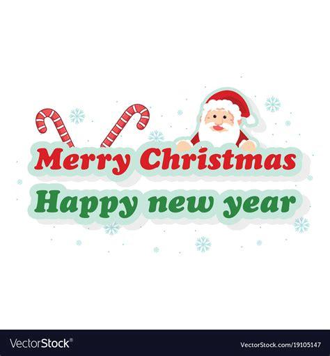sheet nsync merry christmas happy holidays sheet