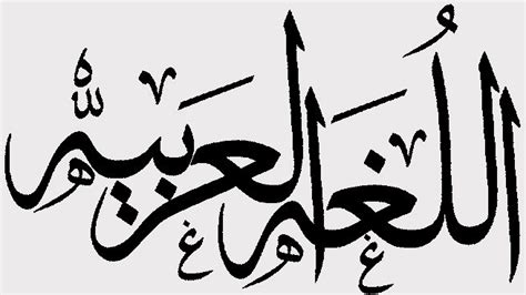 consolato arabo traduzioni arabo italiano agenzia di traduzioni forum