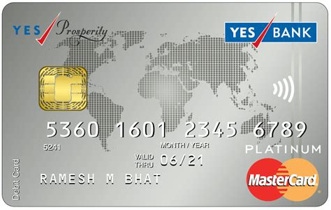 debit card template to understand debit cards apply for debit cards yes bank
