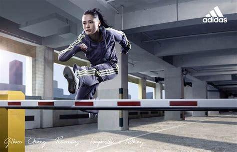 adidas caign 2007 asia asia pacific creative director sebastian lembke tbwa hong