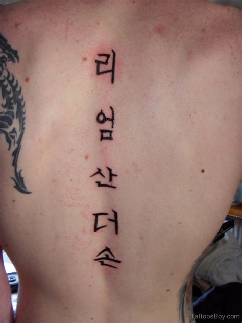 korean lettering tattoo designs korean tattoos designs pictures