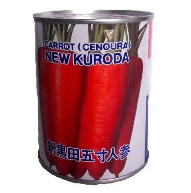 Benih Wortel New Kuroda benih wortel kuroda takii seed