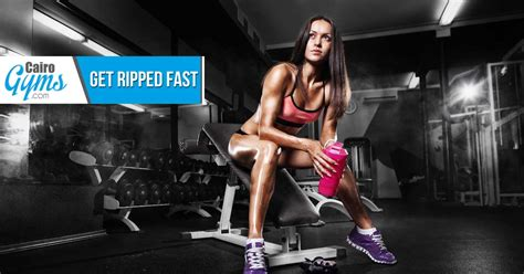 supplements i need to get ripped 3 things not to do if trying to get ripped fast cairo gyms