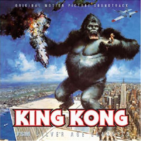 theme music king kong king kong 1976 cd covers