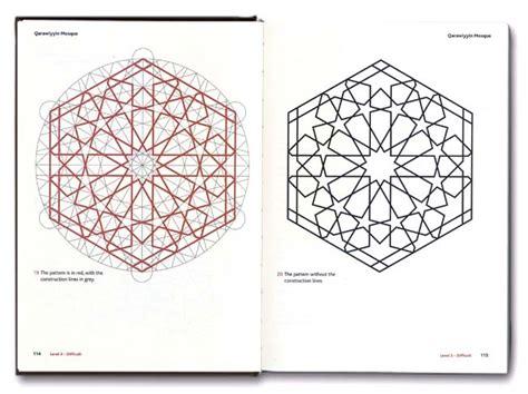 Islamic Pattern Design Pdf | resultado de imagem para islamic geometric patterns eric
