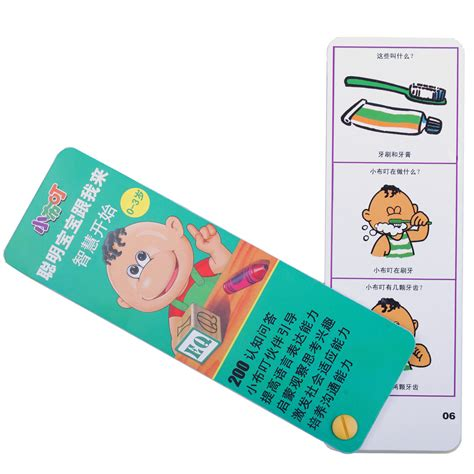 Baby Early Learning Card 1 Set free shipping infant card books child early learning cards card 0 3 on aliexpress