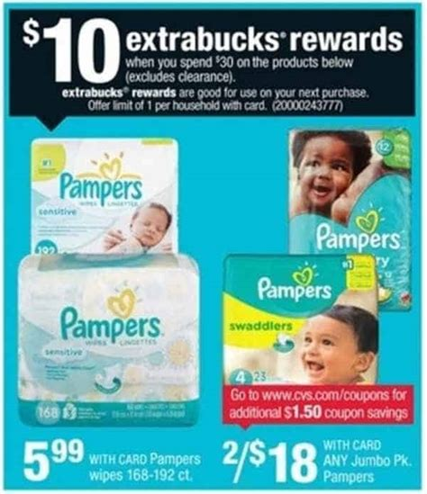 Pers Wipes Coupons Printable 2015 cvs pers deal lamoureph