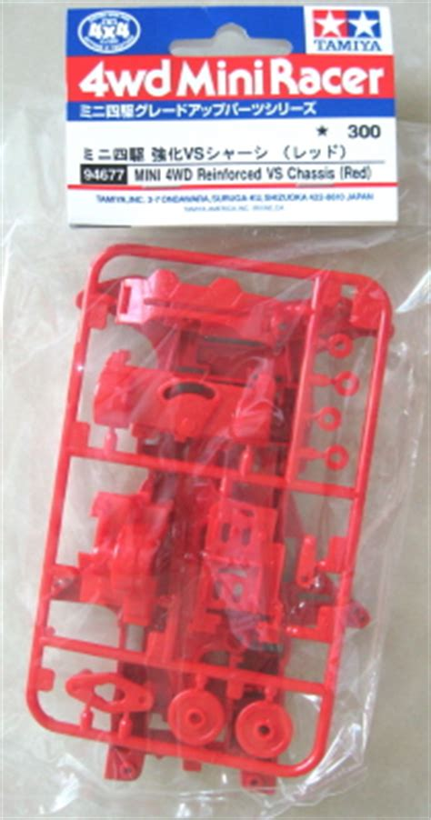 Tyes Tamiya Mini 4wd Pro Reinforced N 02 T 01 Units Item 15367 Ok vellrip tamiya mini 4wd reinforced vs chassis